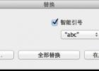Keynote格式化标点符号
